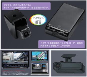 WRX S4純正ドライブレコーダー