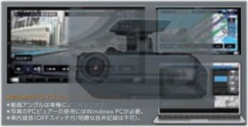 BRZの純正ドライブレコーダー