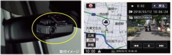 ekワゴンの純正ドライブレコーダー