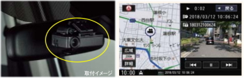 ekスペースの純正ドライブレコーダー