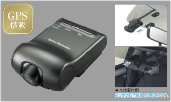 アウトランダーPHEVの純正ドライブレコーダー