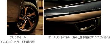 レクサス NX Bronze Editionの装備