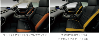レクサス NXの内装