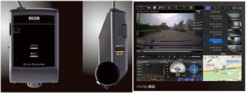 CX-3の純正ドライブレコーダー