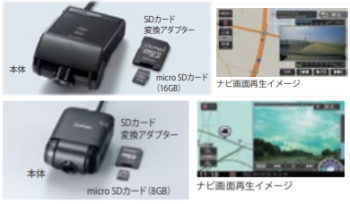 NBOXスラッシュの純正ドライブレコーダー
