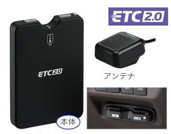 S660の純正ETC