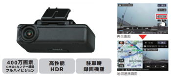 NV200バネットの純正ドライブレコーダー