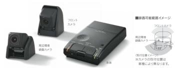 レクサスISの純正ドライブレコーダー