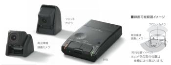 レクサスLSの純正ドライブレコーダー