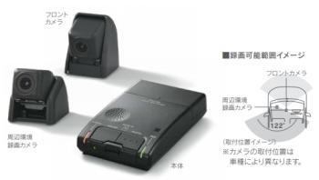 レクサスNXの純正ドライブレコーダー
