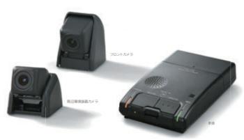 レクサスRCの純正ドライブレコーダー
