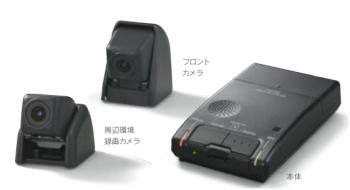 レクサスCTの純正ドライブレコーダー