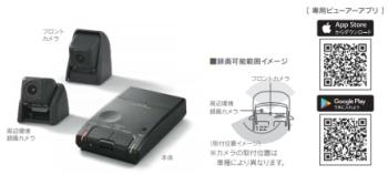 レクサスGS Fの純正ドライブレコーダー