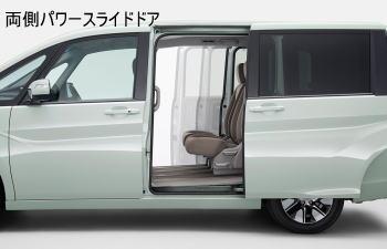 ステップワゴンの高額査定が期待できる人気オプション・両側パワースライドドア