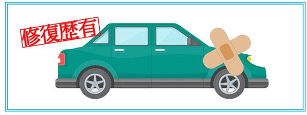 ステップワゴンの査定がダウンしてしまう不人気カラー