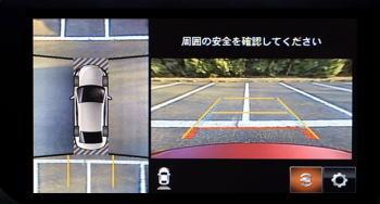 CX-8の高額査定が期待できる人気オプション・360°ビューモニター