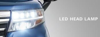 ルーミーの高額査定が期待できる人気オプション・LEDヘッドランプ