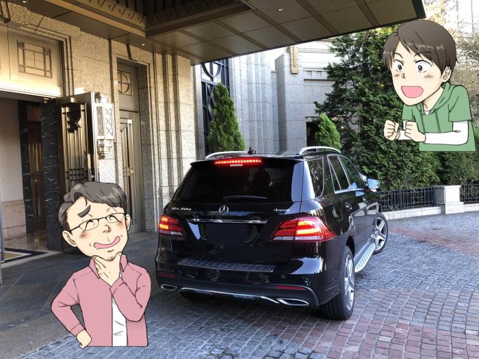 メルセデスベンツGLEでお台場へ!会員制リゾートホテル、東京ベイコート俱楽部に泊まる!
