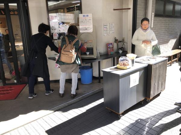 箱根湯本の干物店 山里