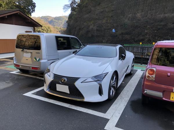 箱根湯本の駐車場とLC