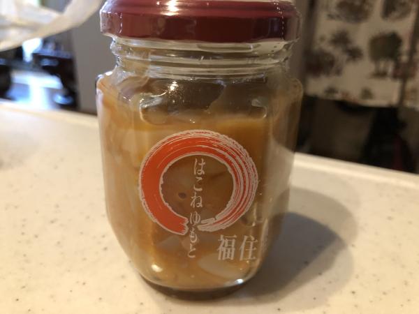 箱根湯本の塩辛