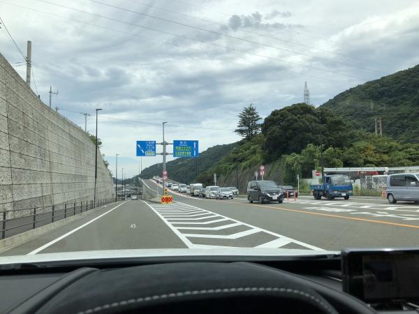 箱根からの帰り道