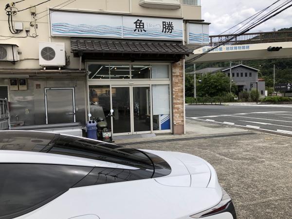 小田原のお土産屋