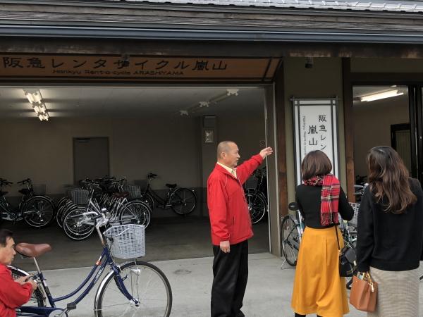 京都嵐山 レンタルサイクル