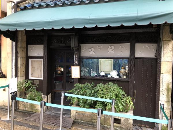 京都 四条河原町