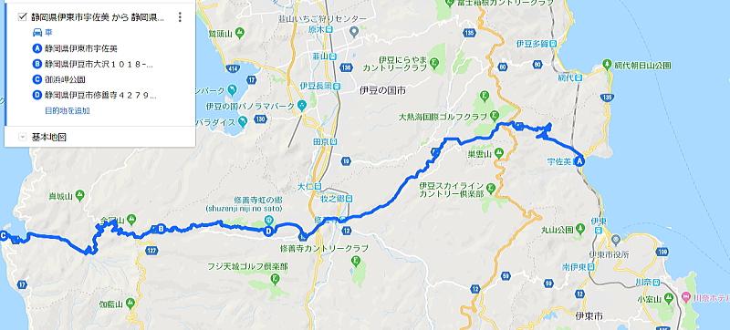 宇佐美~御浜岬公園マップ