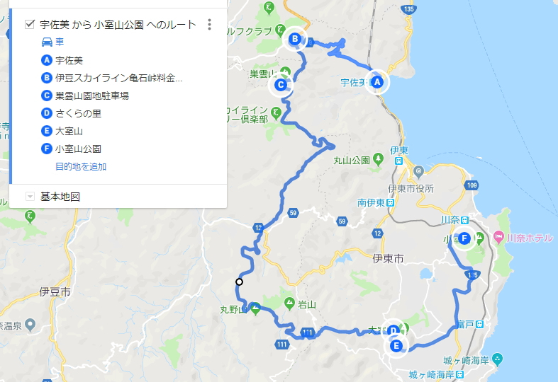 宇佐美~小室山公園 ドライブマップ