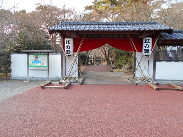 修善寺 虹の郷