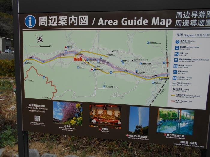 河津町周辺案内図