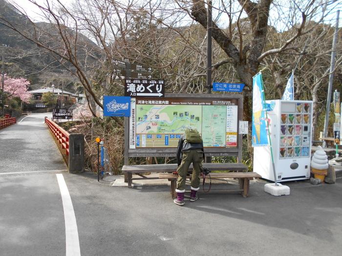 河津七滝巡りの入り口