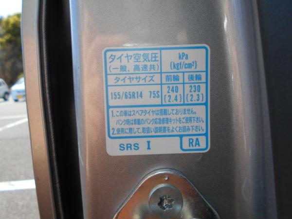 N-BOXの空気圧
