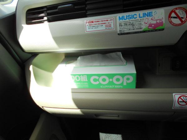 N-BOXのインパネトレー
