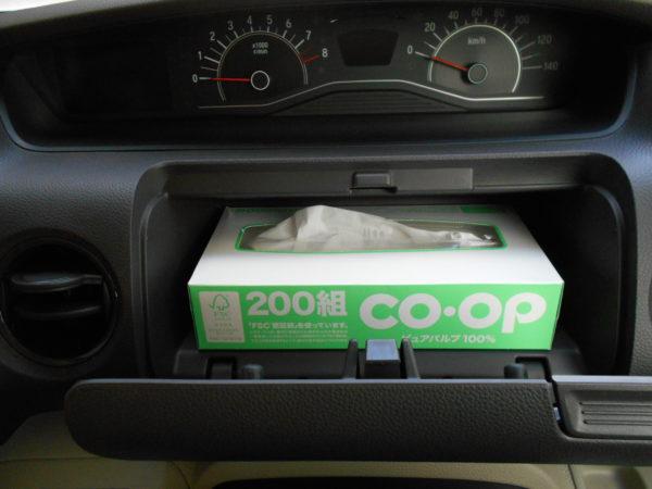 N-BOXの運転席アッパーボックス