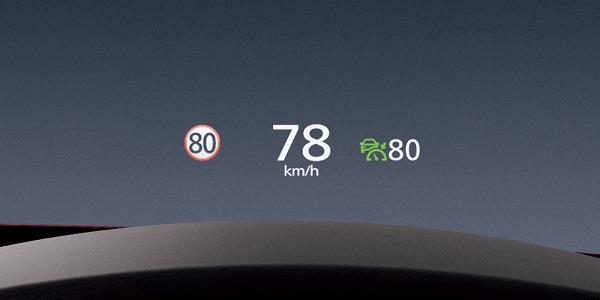 CX-30の交通標識認識システム