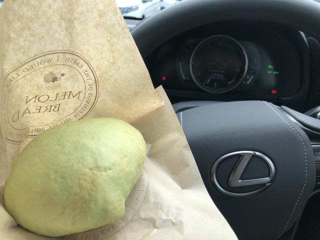 浜松SAのメロンパン